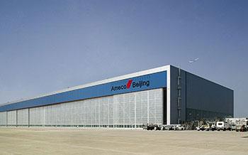 北京A380维修机库