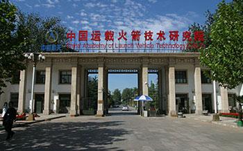 中国运载火箭技术研