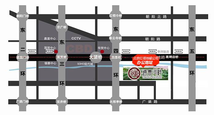 北京红塔地暖地址