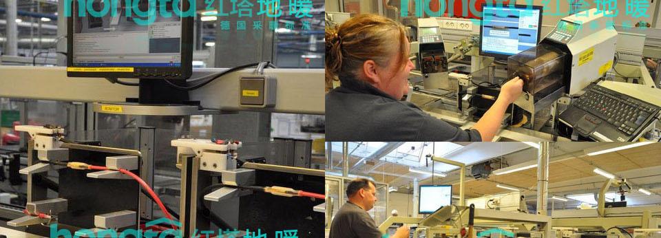 丹佛斯电地暖工厂图片