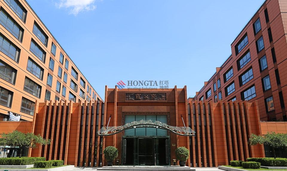 承接北京饭店二期霞公府地暖图片