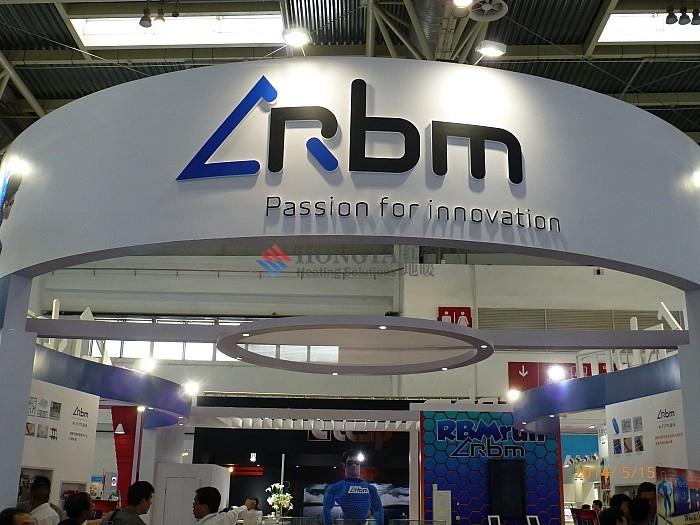 暖通展会图片,地暖品牌意大利RBM