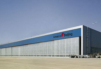 北京飞机场a380机库