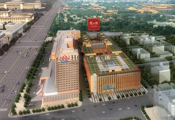 北京饭店二期霞公府地暖