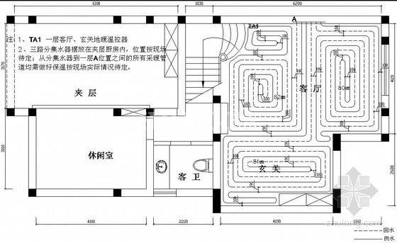 家用地暖安装示意图:施工图纸