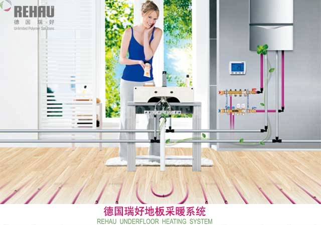 ruihao地暖管品牌