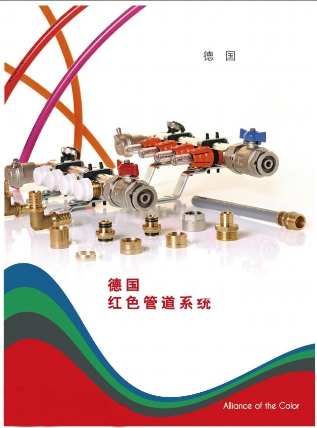 进口pert和pe-x地暖管道系统