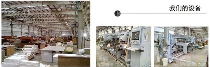 沃客建材网丹佛斯地暖生产工艺