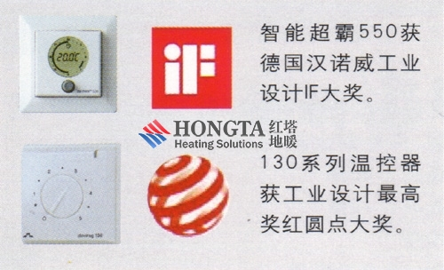 Danfoss 550系列智能地暖温控器