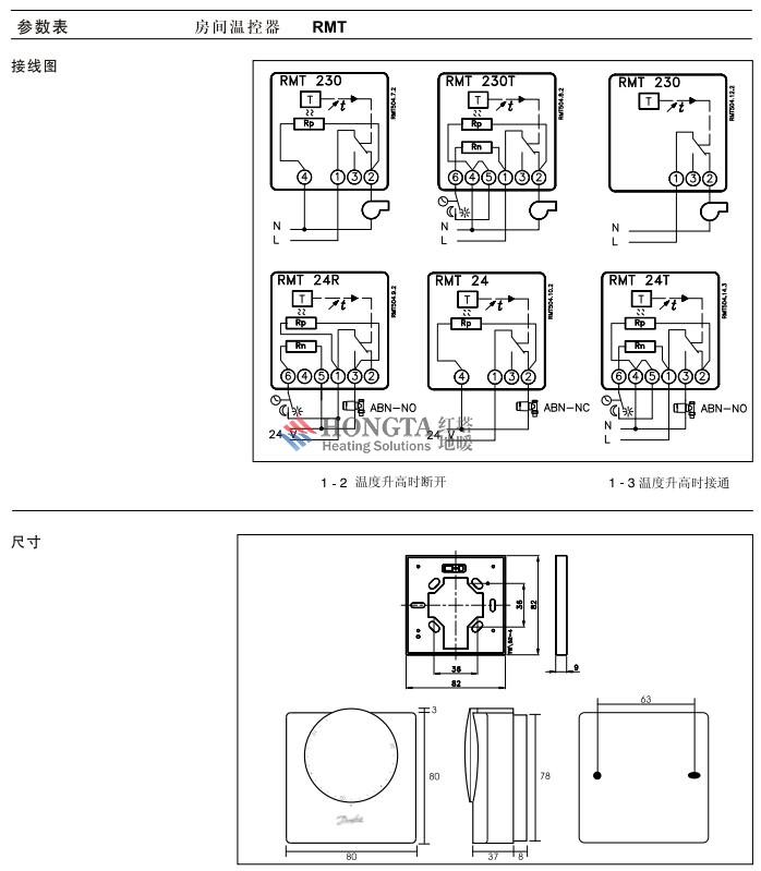 机械式房间地暖温控器