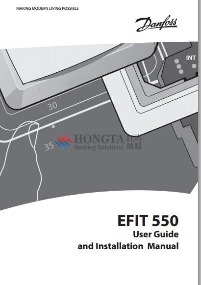 EFIT-550_VISGF202_地暖说明书
