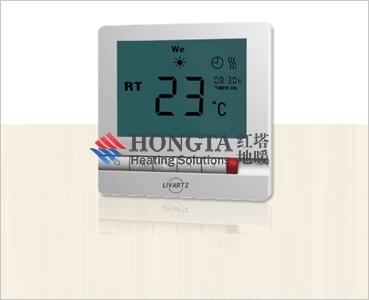 乐智 LIVARTZ 地暖温控器说明