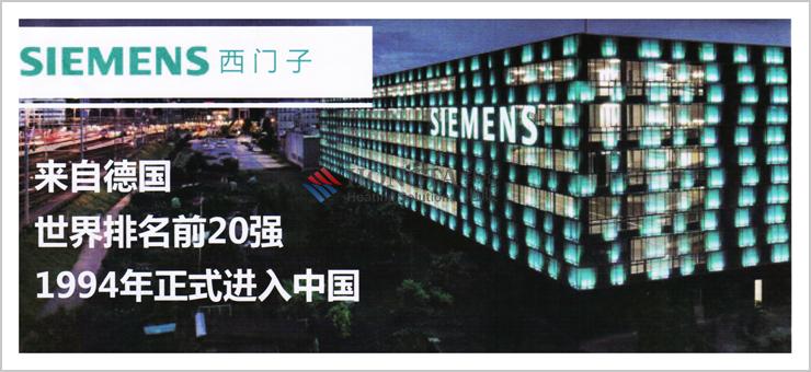 西门子 SIEMENS RDD310地暖温控器参数